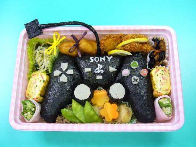 Play Station lunch box